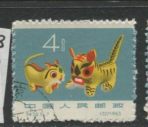 China - Scott 739 -Folk Toys Issue - 1963- CTO - Single 8f Stamp-9-7