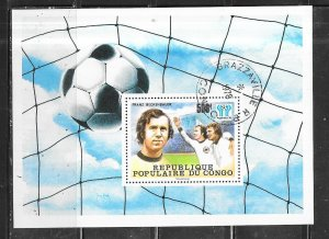 Peoples Republic of Congo #446   500f  World Cup Soccer S/S (UFDC) CV $1.25