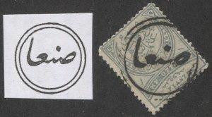 TURKEY 1890 Sc 89  1pi Scarce Used, SANAA Yemen postmark cancel