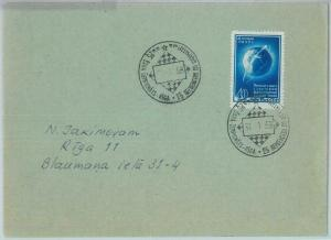 82765 - USSR Russia - POSTAL HISTORY -  Special postmark on COVER  1958 - CHESS