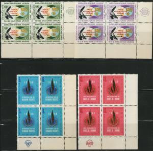 UN NY MNH Scott # 188-191 Human Rights & Weather Inscription Blocks (16 Stamps)4