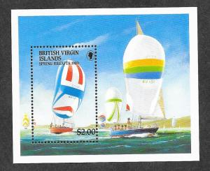 British Virgin Islands 635 Mint NH MNH Souvenir Sheet Regatta!