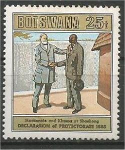 BOTSWANA, 1985, MNH 25t, Protectorate, Scott 378