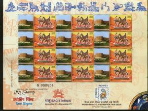 India 2011 My Stamp Sun Sign Sagittarius Bahu Fort Jammu Architect Sheetlet MNH