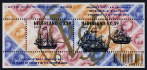 Netherlands 1136 MNH AMPILEX 2000, Sailing Ships