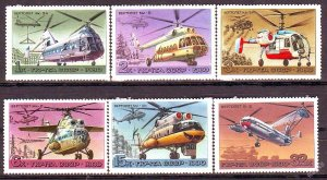 USSR Russia 1980 Transport History Aircraft Construction Helicopter Airplane MNH