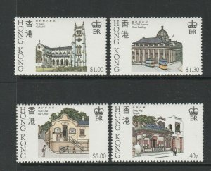 Hong Kong 1985 Historic Buildings UM/MNH SG 467/70
