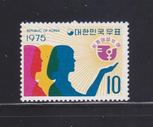Korea 943 Set MNH International Womens Year (A)