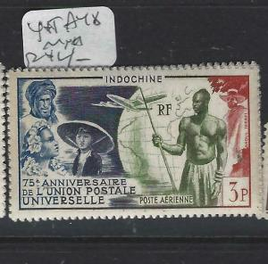INDOCHINA  (PP1204B)  Y&T A 48     MNH