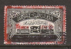 Yemen SG R38a, Mi 57a, MNH. 1965 10b Consular Fee stamp with overprint, VF, Cert