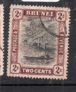 Brunei SG 36 VFU (5dha)