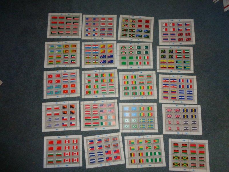 UNITED NATIONS FLAG SHEET COLLECTION, MNH, OG