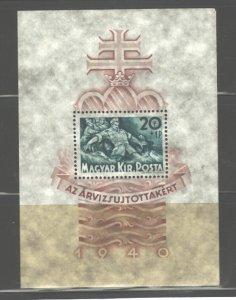 HUNGARY 1940  THE  ARVIZSUJTOTTAKERT #B 113  MNH
