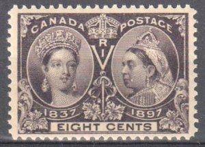 Canada #56 Mint XF OG NH C$600.00 -- CHOICE Jubilee --