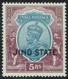 JIND 1927 KGV 5R