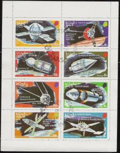 State of Oman sheet of 8 Space Stamps, Winston Churchill CTO Trucial State bogus