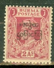 Burma 75 mint inverted overprint noted but not priced in Gibbons CV ??