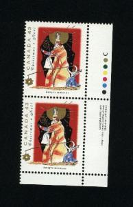 Canada #1499 Mint VF NH pair 1993 PD 1.50