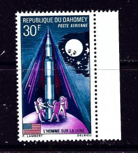 Dahomey C117 MNH 1970 issue