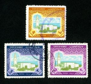 Kuwait Stamps # 869-71 VF Used Catalog Value $40.00