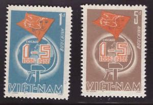 Viet Nam Scott 1623-1924 Unused NGAI I Flag stamp set
