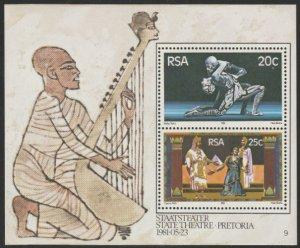 South Africa #547a MNH Souvenir Sheet