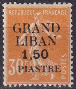 Lebanon #7 F-VF Unused  CV $2.75 (Z3747)