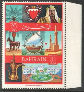 1966  BAHRAIN - S.G: 150 -  1DINAR MULTICOLOURED -UNMOUNTED MINT