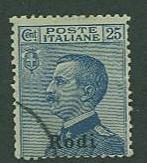 Rhodes SC# 7 Issue of Italy Overprinted for Rhodes, 25c used