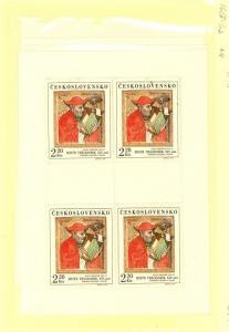 Czechoslovakia Scott 1658-1662 NH    [ID#425736]