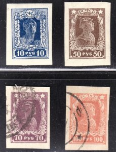 Russia Scott 230-33 complete set F to VF mint & used.