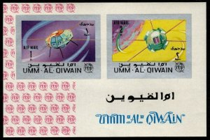 1966 Umm Al Qiwain 87-88/B5b Space Satellites, ITU