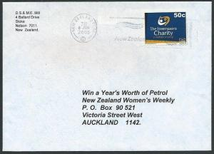 NEW ZEALAND 2008 FREEMASONS CHARITY 50c NZM stamp on cover.................46252