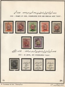 MIDDLE EAST: 1915 Examples - Ex-Old Time Collection - Album Page (39348)