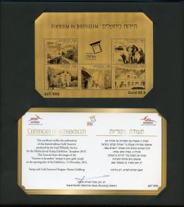 ISRAEL OFFICIAL ISSUE  TOURISM SOUVENIR SHEET  PRINTED ON 24kt GOLD 999 ISSUED