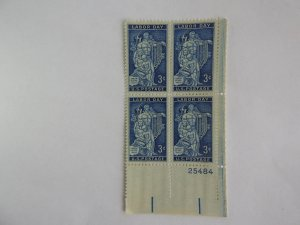U. S. #1082  Plate Block Mint  OG  NH