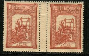 Romania Scott B5 Mint NH gutter pair