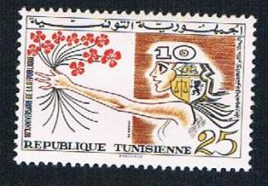 Tunisia 479 MLH Holding Leaf Clovers (BP7313)