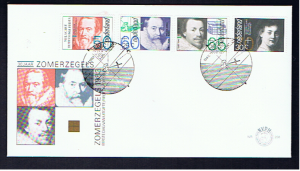 NETHERLANDS 1983 CULTURAL FUNDS FDC