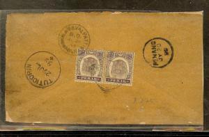 MALAYA PERAK (P1312B) COVER  PERAK TIGER 2C X2 TO INDIA