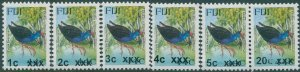 Fiji 2006 SGF1380-F1385 Purple Swamphen surcharges on 44c MNH