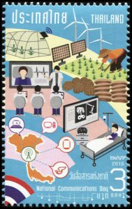 Thailand. 2016. National Communications Day (MNH OG) Stamp