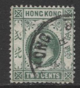 Hong Kong - Scott 88 - KEVII- Definitive-1904- Used- Single 2c Stamp