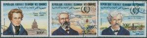 Comoro Islands 1985 SG557-559 Anniversaries FU
