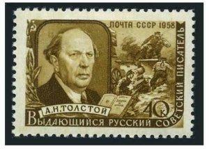 Russia 2031,MNH.Michel 2052. Aleksei N. Tolstoi, novelist, dramatist, 1958.