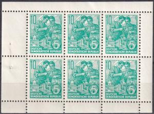 DDR #477b  MNH Booklet Pane CV $6.00  Z563