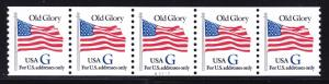 US 2890 MNH 1994 G Rate (25¢) Blue G PNC5 Plate #A1111