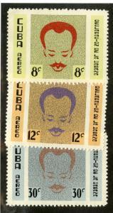 CUBA C219-C221 MH SCV $7.00 BIN $2.75 PEOPLE