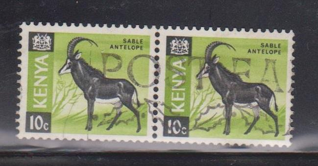 KENYA Scott # 21 Used - Sable Antelope Horizontal Pair
