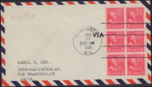 United States, District of Columbia, First Day Cover, Prexies